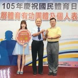 2017台灣省體育會理事長汪輝暨個大商業代表出席第九屆海峽兩岸論壇